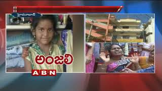 Girl Lost Life After Falling From School Bus In Hyderabad | ABN Telugu