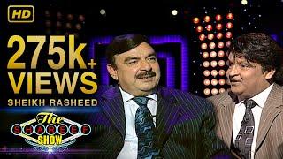 The Shareef Show | Sheikh Rasheed | HD