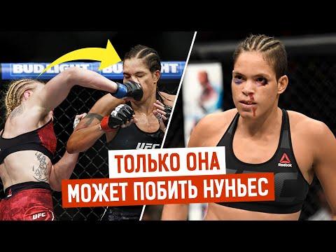 Валентина Шевченко - Аманда Нуньес реванш состоится?