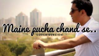 maine pucha chand se abdullah 1980 i mdrafi for sanjay khan cover by sanjay waali
