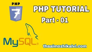 How to Create PHP  Login with Session using Bootstrap (Part - 1)