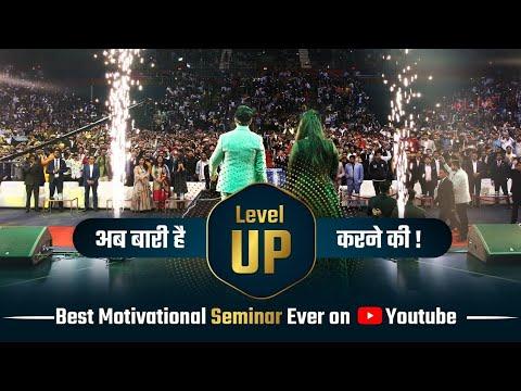 Best Motivational Seminar | Pushkar Raj Thakur