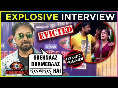 Siddharth Dey REACTS On Aarti Singh, EVICTION, Salman Khan | Bigg Boss 13 ELIMINATION | EXCLUSIVE Mp3