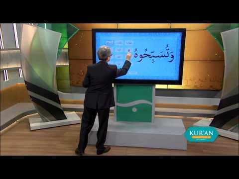 Kur'an Öğreniyorum 16.Bölüm | Lam Harfi