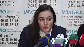 Զարուհի Մեժլումյան