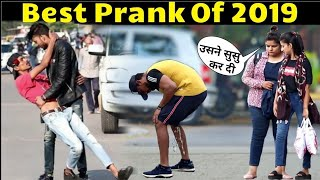 Pranks of the year 2019 | Best Pranks of 2019 | prank compilation 2019