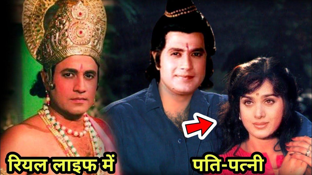 Download रामायण सीरियल के राम की पत्नी है बेहद खूबसूरत! arun govil wife