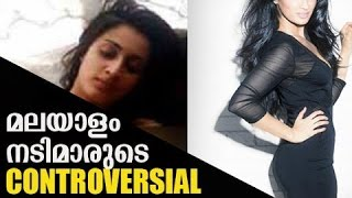 Malayalam Actress Whatsapp Leaked Controversial Video's