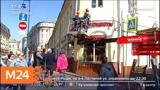 Смотреть видео Отреставрированный знак ОСОАВИАХИМ вернулся на фасад дома в Таганском районе - Москва 24 онлайн