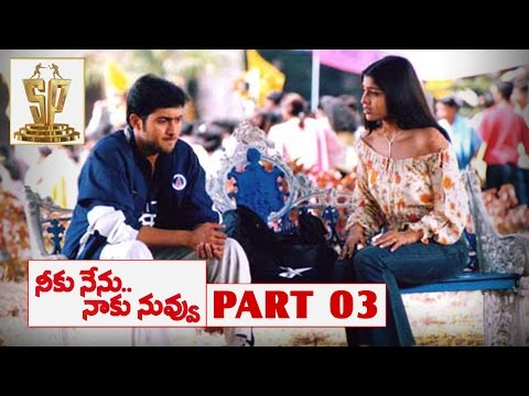 Neeku Nenu Naaku Nuvvu Telugu Full Movie | Part 3 | Uday Kiran | Shriya | Suresh Productions