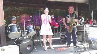 彼個小姑娘 -小聾女紫南宮演唱  李紹熊 檳榔盧 伴奏