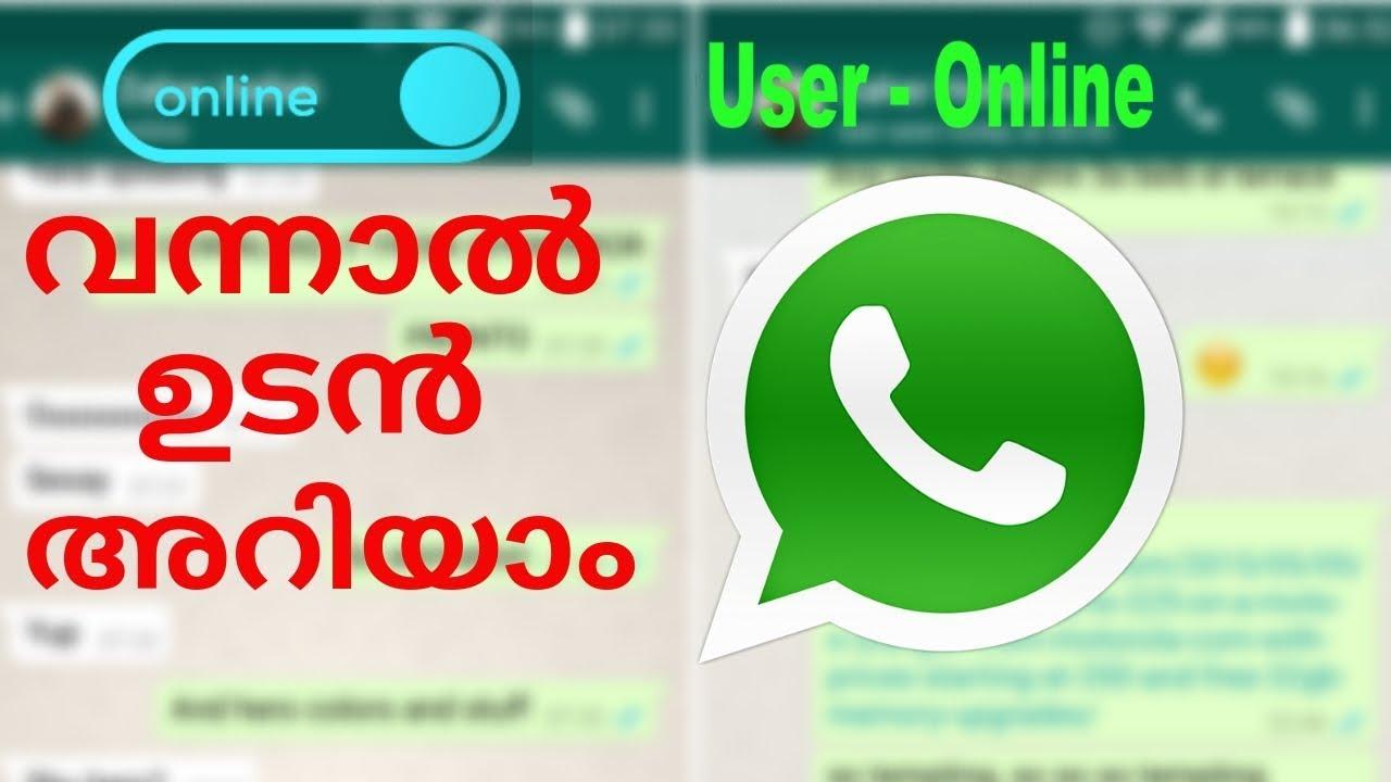Who Online Whatsapp best informer App Malayalam