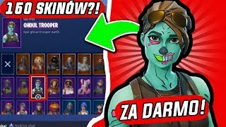 😱 OPENING MY FORTNITE VIEWER ACCOUNT #12 | THE RAREST SKIN IN THE GAME!!? | WIN FREE V-DOLCE!