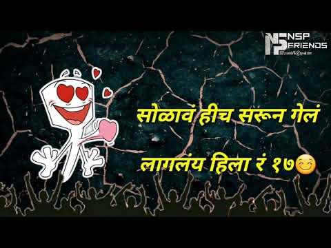 Khatra khatra kanyaratna movie first song...