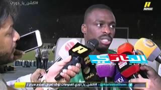 معتز هوساوي والخيبري لاعبين المنتخب قبل مباراة الامارات بتصفيات العالم