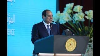 كلمة الرئيس السيسي خلال فعاليات المؤتمر الوطني الخامس للشباب