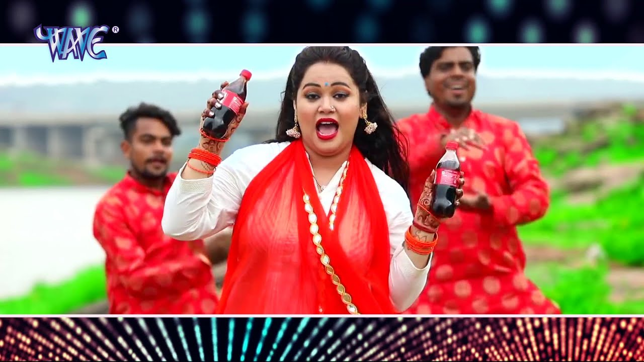 ठंडा ठंडा कोकाकोला (Remix) । #Anu_ubey । Ravi Raj । Bol Bam Dj Song 2021