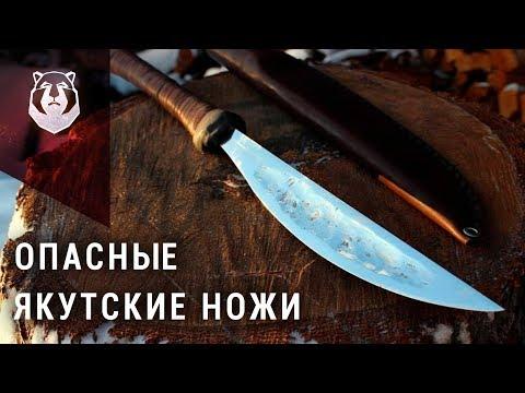 В чем уникальность Якутских ножей