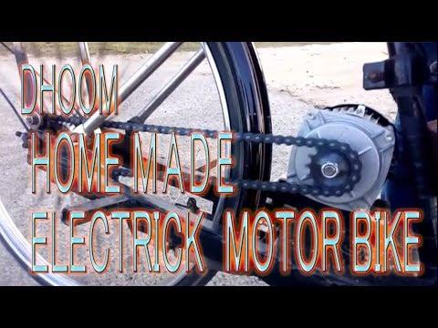 Homemade||Ebike||electric bike 2017 || By Rasel homemade creator