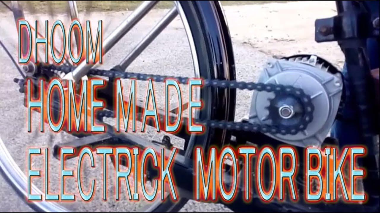 Homemade ebike electric bike 2017 by rasel homemade for Cheap home stuff