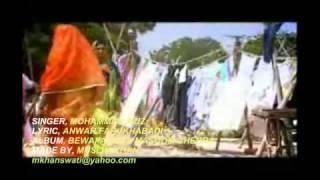 BEWAFA TERA MASOOM CHEHRA mohammad aziz  ALBUM, BEWAFA TERA MASOOM CHEHRA  1997