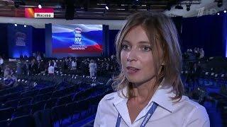 Наталья Поклонская: Я сделаю всё возможное, чтобы оправдать доверие руководства и людей