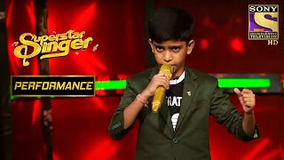 Fazil के Performance से चकित हुए Suresh Wadkar Ji | Superstar Singer