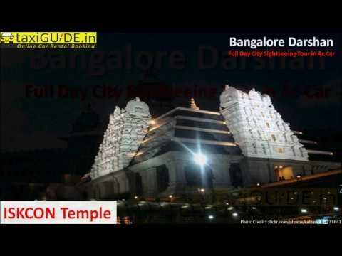 Bangalore Darshan Sightseeing City  Tour Package from taxiGUIDE