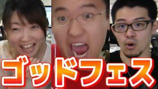 【パズドラ】3人でアンケートゴッドフェス!! thumbnail