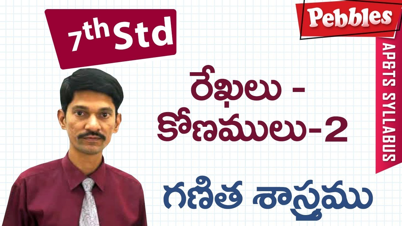 Lines And Angles -2   Class 7 Maths Telugu Medium   For all competitive  exams