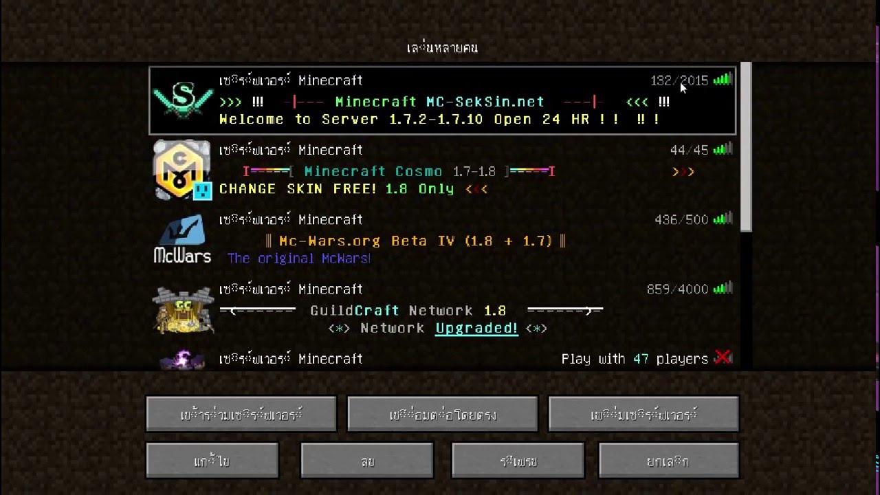 free run minecraft 1.8