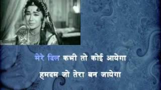 Mere Dil Kabhi To Koi Aayega (H) - Main Chup Rahungi (1962)