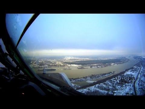 Нижний Новгород. Посадка из кабины пилота Ту-134