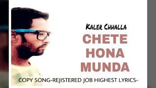 CHETE HONA MUNDA_-REPLAY-FULL SONG- LYRICS-KALER CHHALLA SATNAM-(WAPMIGHT.NET)YOUTUBE-