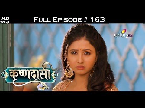 Krishnadasi - 7th September 2016 - कृष्णदासी - Full Episode(HD)