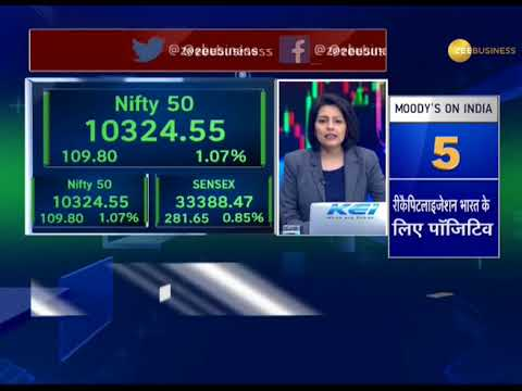 First Trade: Know what experts have to say about today's stock market for November 17, 2017