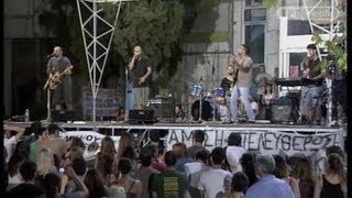 Μεθυσμένα Ξωτικά - Προαύλιο ΕΡΤ - 12/07/2013