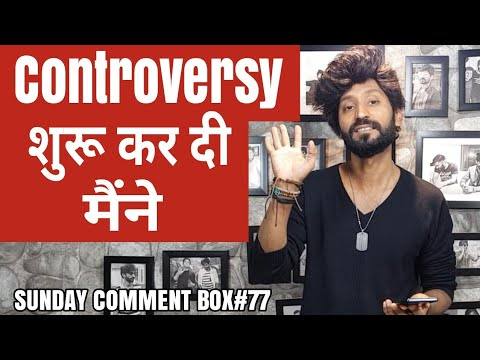 The Beginning of Tech Channel's Controversy   Sunday Comment Box#77