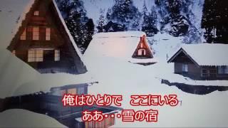 説明=「雪の宿」を歌ってみました^:^:まずい歌で恐縮です。宜しくお願い...