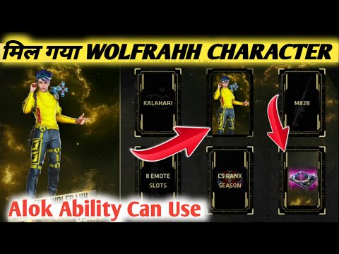HOW TO GET WOLFRAHH CHARACTER NEW UPDATE FREEFIRE JUNE EVENT DETAILS HOW TO SWITCH ALOK ABILITY