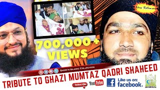 Tribute To Ghazi Mumtaz Qadri   Ghazi Tere Chahnay Wale   Hafiz Tahir Qadri   New HD Video 2015