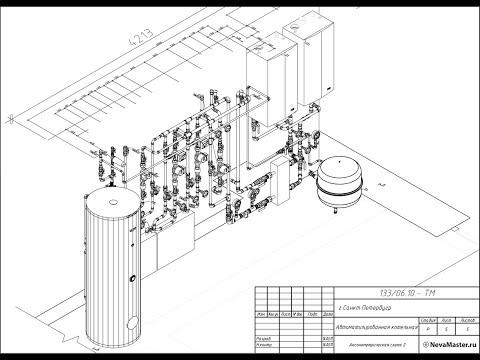 ✅ Cхема системы отопления частного дома. Правила и ошибки проектирования. // Саша Багот