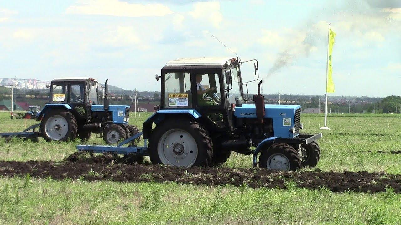 Тракторы МТЗ-82 Соревнования по вспашке
