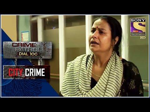 City Crime   Crime Patrol    मर्डर केस   Ranchi