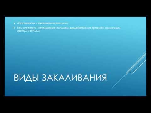 Об утверждении СанПиН -13 Санитарно