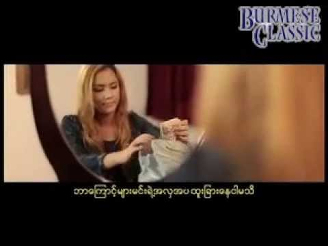 vedio movice Myanmar sexy