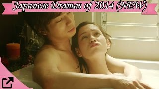 Top 10 Japanese Dramas of 2014 (NEW SHOWS) テレビドラマ