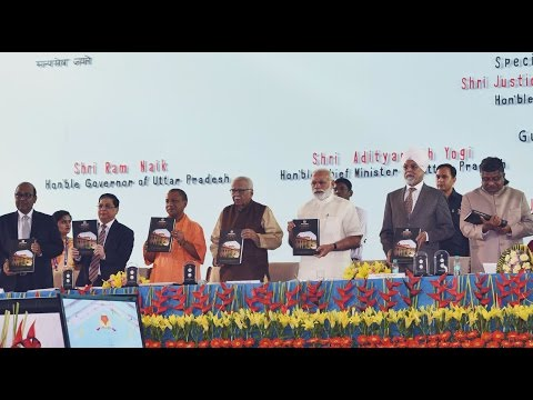 PM Modi at Valedictory Ceremony of Sesquicentennial Celebrations of Allahabad High Court