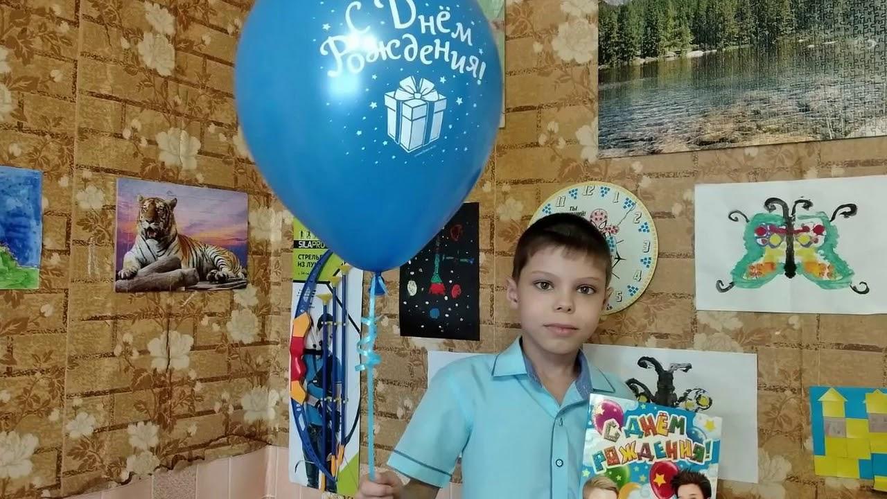 Сыну 9 лет поздравить папу