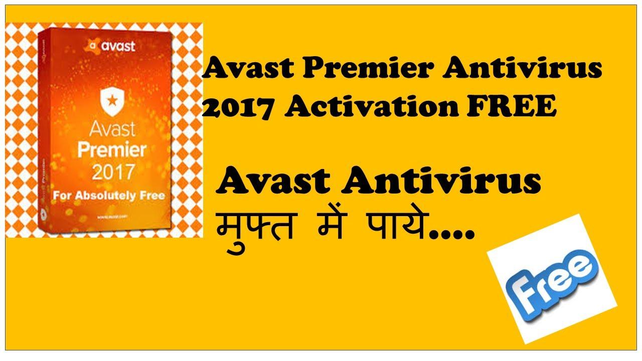 activate avast premier 2017